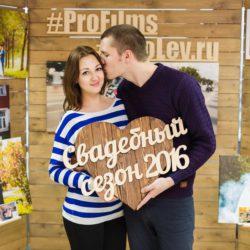 Wedding Zavod 2016