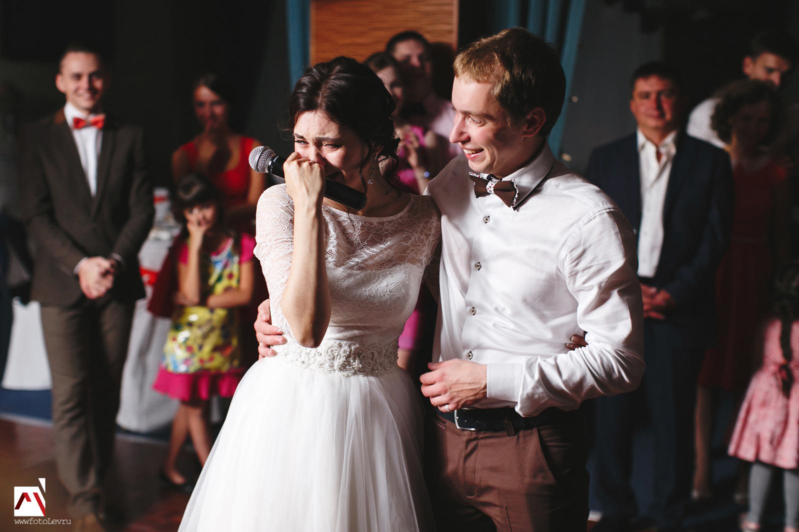 Алексей и Мария